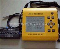 GTJ-RB偉業牌混凝土保護層測定儀現貨供應GTJ-RBL混凝土保護層 *