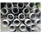 CPVC冷熱水用氯化聚氯乙烯(PVC-C)管材