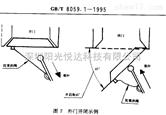 Sun-CBD01深圳家用電器冰箱門開關耐久試驗機