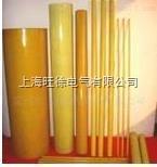 SUTE环氧玻璃布管
