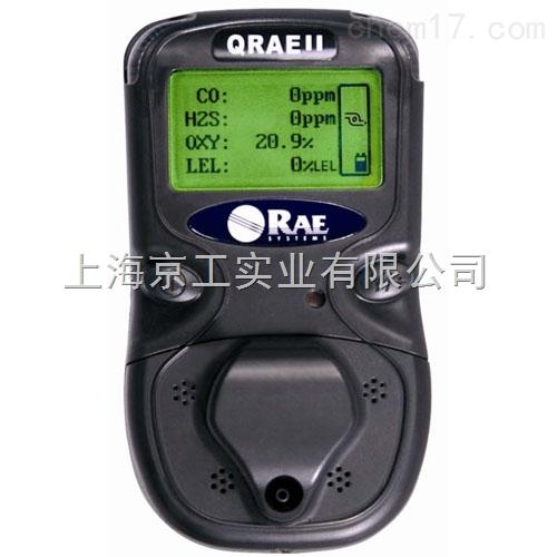 PGM-2400四合一气体检测仪