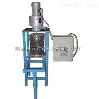 试验仪器水工混凝土抗冲磨试验机特价销售