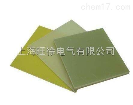 G-10绝缘板环氧板加工件