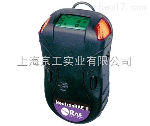 华瑞PRM-3021射线检测仪