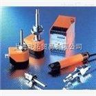 爱福门安全继电器选型指南,IFM安全继电器中文说明