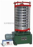 ZBSX-92A型震擊標準振篩機恒勝牌-主要產品