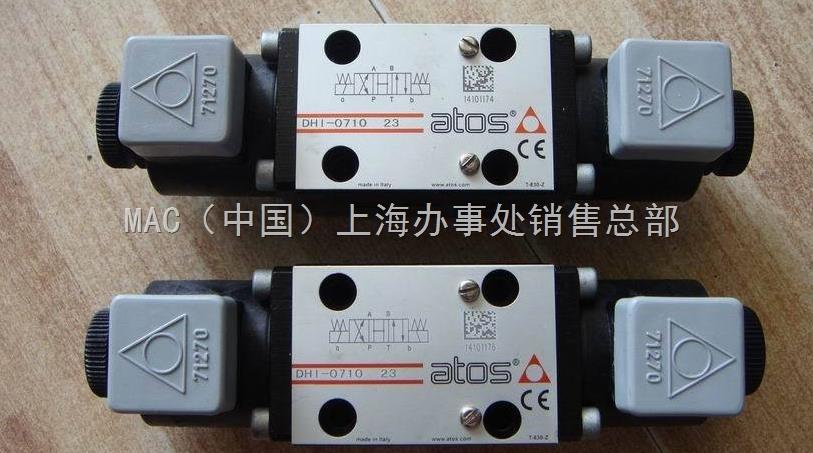 现货特价ATOS电磁阀DHU-0614/A-X 24DC