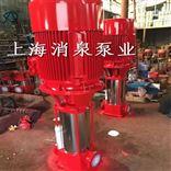 XBD10.5/20G-GDL多級消火栓泵 立式單吸單級新3CF消防泵_多級消防泵
