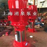 XBD10.5/20G-GDL多级消火栓泵 立式单吸单级新3CF消防泵_多级消防泵