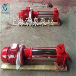 現貨銷售 CCCF 立式多級消防泵 XBD13.5/20G-GDL單吸式消防噴淋泵