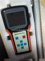 HDC500超声波声强测量仪