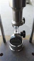 HDC-200超声波振幅测量仪