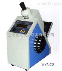数字式阿贝折射仪WYA-2S