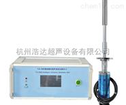超聲波金屬熔體處理系統