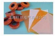 H251、H252,H254、H255改性二苯醚玻璃坯布