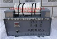 KSD-V颗粒活性炭强度测定仪