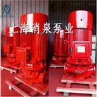 穩壓噴淋機組水泵XBD2/55.6-200L-250離心管道泵消泉泵業