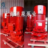 品牌直销XBD7.2/10G-GDL 立式多级消防泵喷淋泵消火栓泵稳压泵3C认证