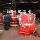 廠家供應XBD10.0/60G-L 立式單級消防泵 噴淋泵 3CF認證 穩壓泵