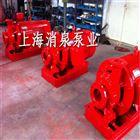 消防泵型号xbd-w3.25/200-360上海消防水泵 单吸消防泵 离心式消防泵