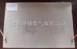 SUTE高效节能环保型云母电热膜