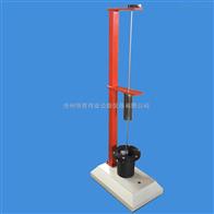 STLR-1現貨供應土工合成材料落錘穿透試驗儀 型號/標準