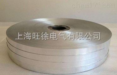 SUTE单面铝箔 单面铝箔麦拉
