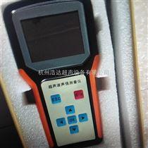 HDC-500超声波清洗机能量测量仪