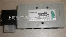 NUMATICS纽曼蒂克电磁阀上海办事处现货特价