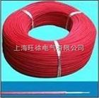 UL3122 硅橡胶编织电线