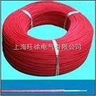 UL3122 硅橡膠編織電線