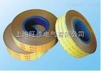 TJ5445-P环氧单面聚酯薄膜粉云母带