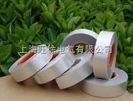 P5442-1D聚酯薄膜单面补强少胶粉云母带