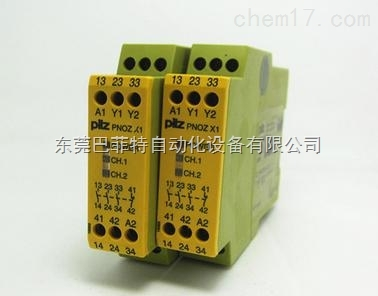 PILZ继电器华南banshichu现货