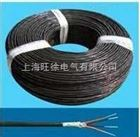YGCP 硅膠高溫電纜線