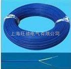 GNJ500-03耐高温电线