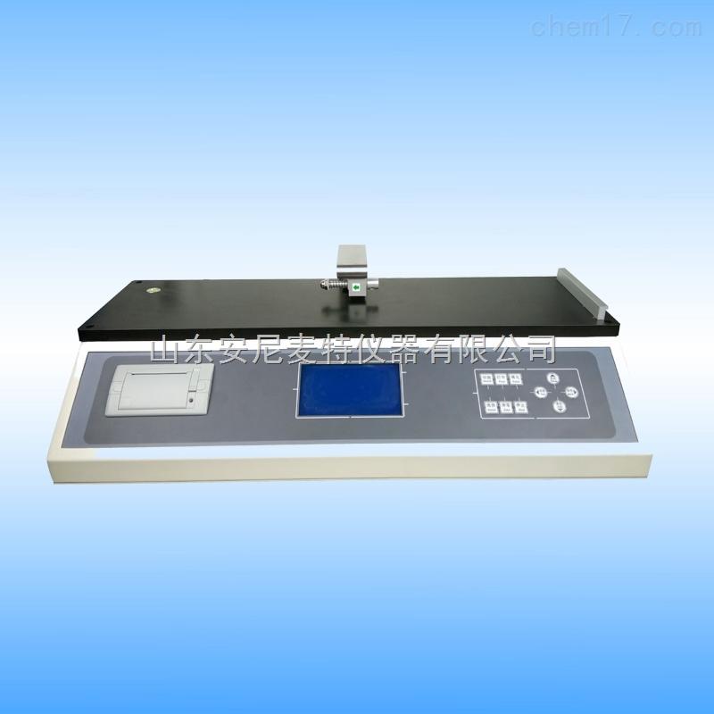 厂家供应AT-MC-3摩擦系数仪 纸张摩擦系数测试仪