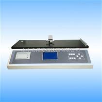 厂家供应摩擦系数测试仪 纸张摩擦系数测试仪