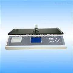 AT-MC-2AT-MC-2电脑版摩擦系数仪