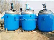 出售二手不锈钢反应釜、电加热釜