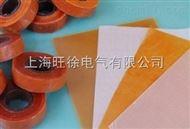 H260、H261、H262、H264亚胺玻璃纤维上胶坯布