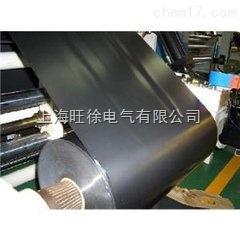 MS-9002PC薄膜