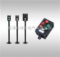 BZC8050防水防爆防腐操作柱
