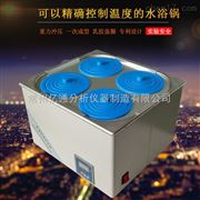 AL-4鋁塊恒溫水浴鍋