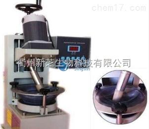 臼式研磨机