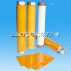 OPP黄色保护膜