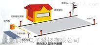 scs全自动无人值守电子汽车衡价格,上海倜然厂家直销