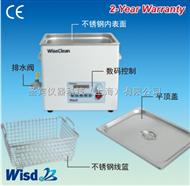 WUC入口超声波洗濯机