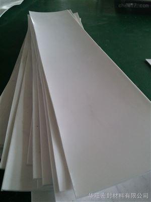 滑动支座聚四氟乙烯板生产工艺