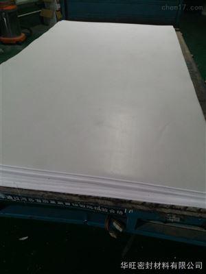 抗震减震用聚四氟乙烯板供应商